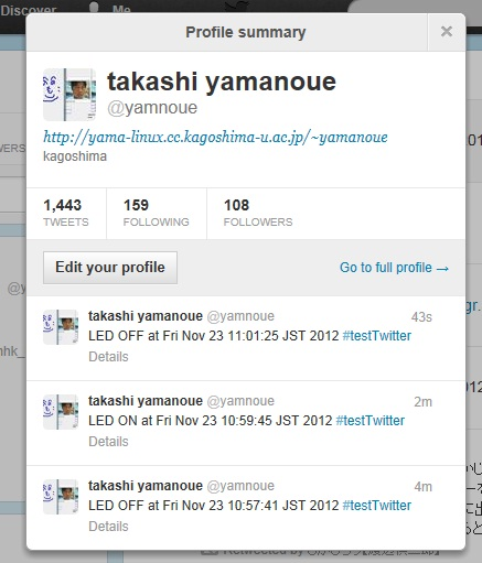 AdkTwitter-tweet-ex.jpg